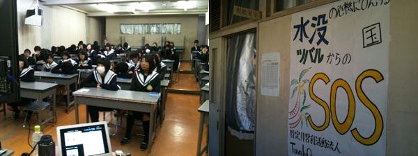 愛知県立名古屋西高等学校